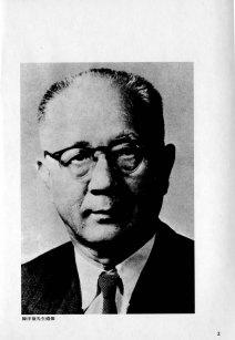 Chen Panling Portrait