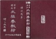 1963 Edition