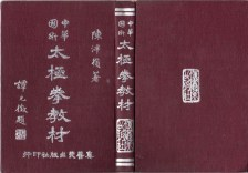 1963 Version