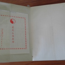 Leaflets found in back of book