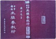 1968 Edition