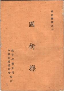 bookshelf001