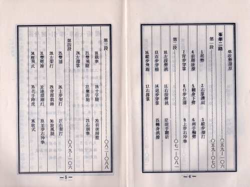 bookshelf014