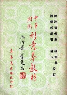 bookshelf016