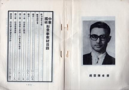 bookshelf019