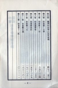 bookshelf020