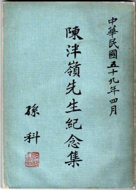 memorialbook001